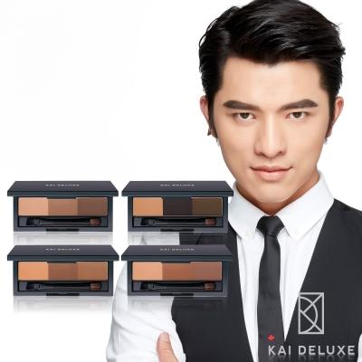 KAI DELUXE 型色大師 特調三色眉粉盒(4色可選)