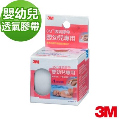 3M 透氣紙膠嬰幼兒專用
