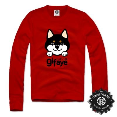 O-B歐布德-琦菲gifaye-黑柴長袖T恤-紅