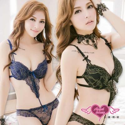 天使霓裳-日系蕾絲人氣款成套內衣-任選2套