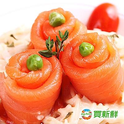 【買新鮮】煙燻鮭魚100g±10%/包X20包