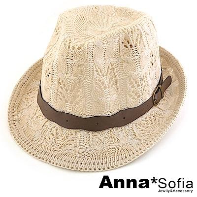AnnaSofia 波革帶線編 紳士帽爵士帽(杏色)