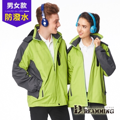 Dreamming 菱格厚裡長毛鋪棉連帽風衣外套-綠色