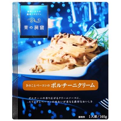 日清製粉 青之洞窟野菇培根義大利麵醬(140g)