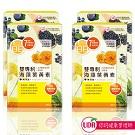 UDR專利海藻葉黃素EX強效版x4盒