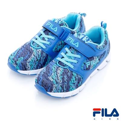 FILA KIDS中童輕量MD慢跑鞋-藍2-J424R-333
