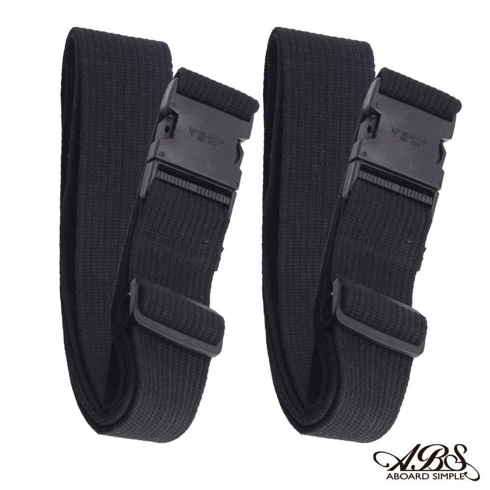 ABS愛貝斯 台灣製造繽紛旅行箱束帶兩入組-束帶I