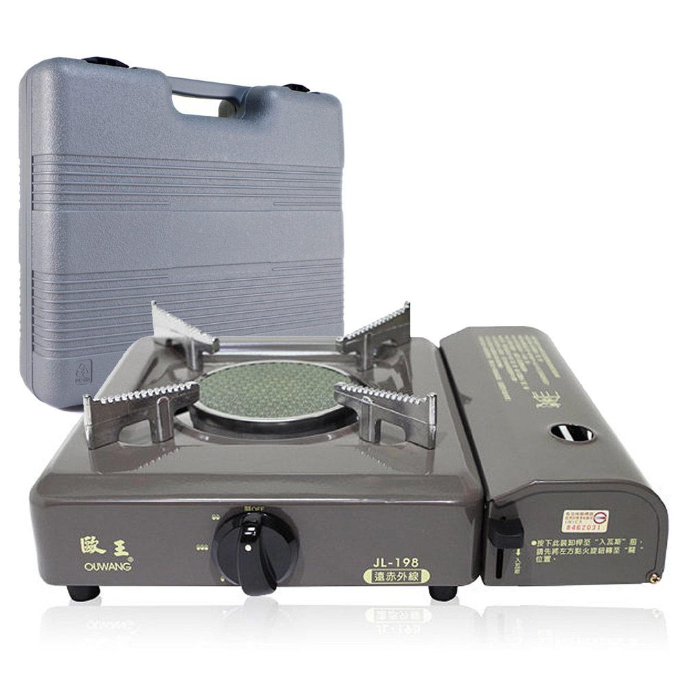 歐王OUWANG卡式休閒爐JL-198 (附PE外盒)