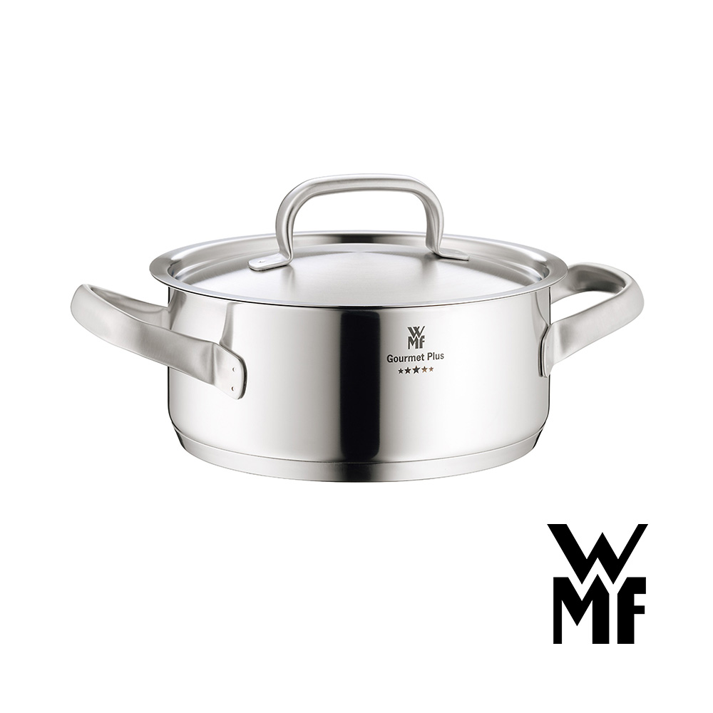 德國WMF Gourmet Plus系列24cm低身湯鍋4.1L