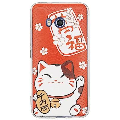 PKG HTC U11 PLUS  保護套-氣墊防護(開運系列-萬福貓)