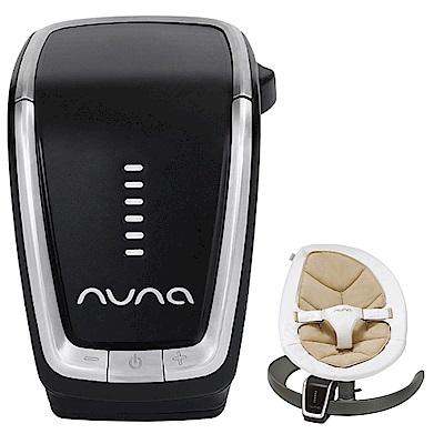 荷蘭 Nuna Leaf Wind搖搖椅驅動器