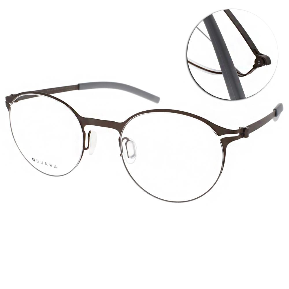 VYCOZ眼鏡 DURRA系列圓框款/棕#DR7001 BRN