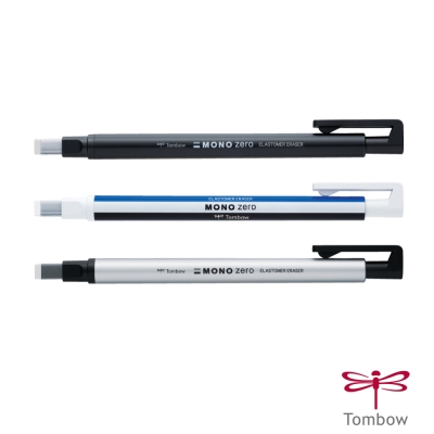 TOMBOW 蜻蜓 - 修正系 MONO zero 細字橡皮2.5x5mm  角型