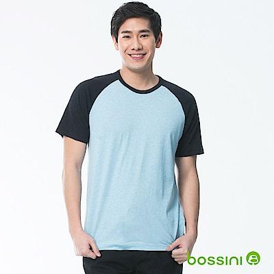 bossini男裝-素色純棉圓領T恤02淡藍