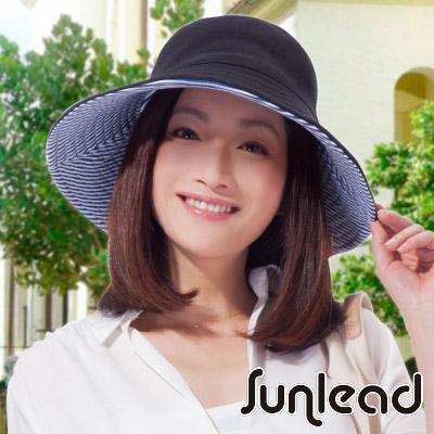 Sunlead 雙面雙色可戴。可塑型折邊防曬寬緣寬圓頂遮陽帽 (海軍條紋)