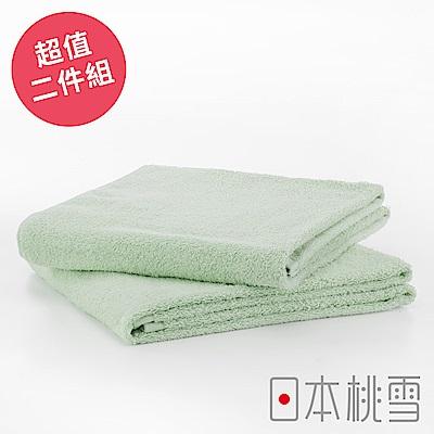 日本桃雪飯店大毛巾超值兩件組(淺綠色)