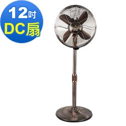 勳風12吋DC直流變頻古銅扇 HF-7282DC