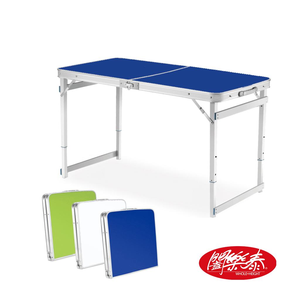 闔樂泰 好收納萬用箱型桌(摺疊桌/露營桌/戶外桌椅)-單桌