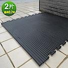 Abuns 百大厚2CM黑灰雙色榻榻米紋運動地墊-2片(適用0.7坪)