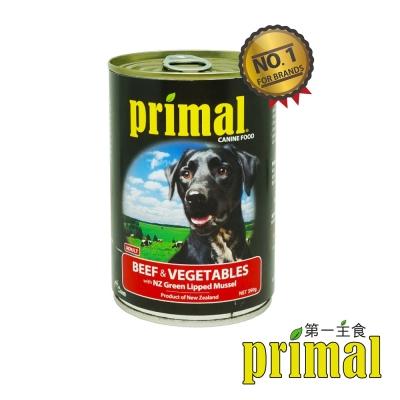 【紐西蘭/Primal/第一主食】天然無榖主食狗罐/主食罐 (牛肉 蔬菜)(1箱/12罐)