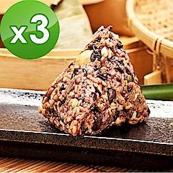 樂活e棧 三低素食養生粽子18顆