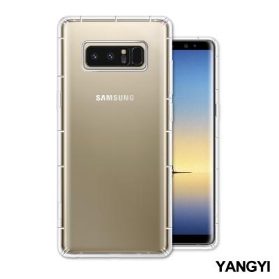 揚邑 Samsung Galaxy Note 8 6.3吋氣囊式防撞耐磨不黏機清...
