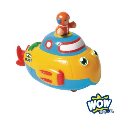 英國【WOW Toys 驚奇玩具】水陸兩用洗澡玩具 - 超級潛水艇 桑尼