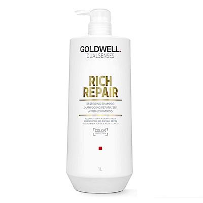 *GOLDWELL 水感洗髮精 1000ml