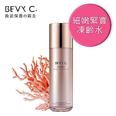 BEVY C. 恆漾幻妍逆齡活膚露130mL
