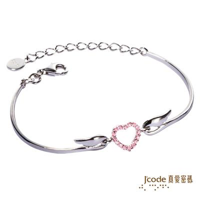 J'code真愛密碼-天使之約  925 純銀女手鍊