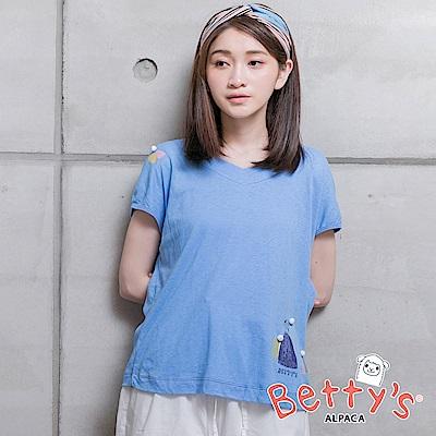 betty's貝蒂思 V領短袖T-shirt(淺藍)