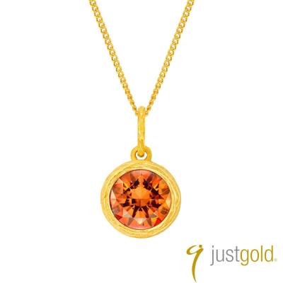 鎮金店Just Gold 螢火系列黃金墜子-咖啡色