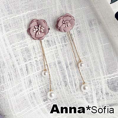 【3件5折】AnnaSofia 甜美蕊花垂雙珠 後掛墬耳針耳環(藕粉花系)