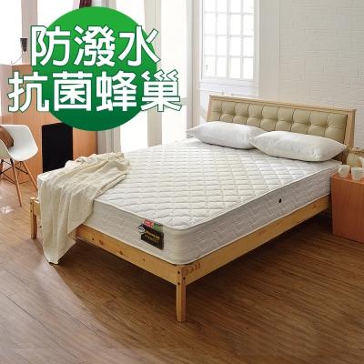 Ally愛麗 3M防潑水抗菌 蜂巢獨立筒床墊 單人3.5尺