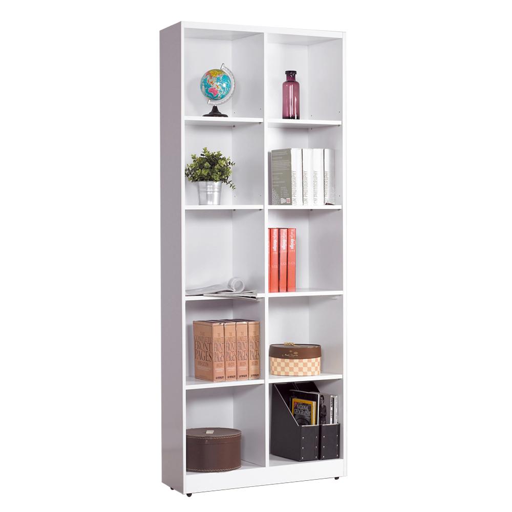 AT HOME-芬蘭2.7X7尺白色開放書櫃
