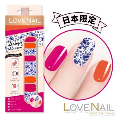 LOVENAIL 持久指甲油貼 日本限量系列-Gorgeous Paisley華麗織品