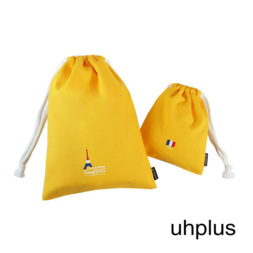 uhplus Travel around the world夢想旅行分類整理袋組(法國)