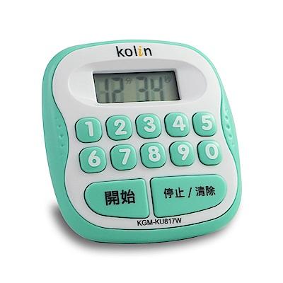 Kolin 歌林倒數計時器 KGM-KU817W