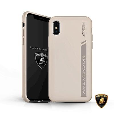 iPhone X 藍寶堅尼Aventador原廠矽膠保護套 - 米灰