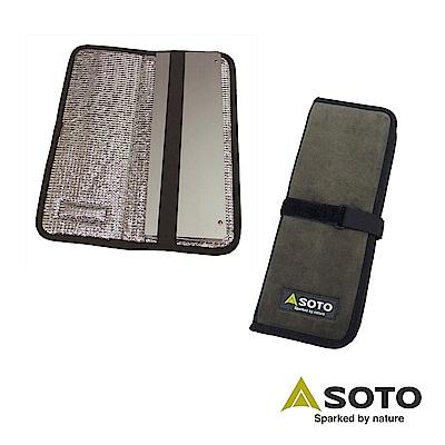 SOTO 迷你摺疊桌專用收納套坐墊 ST-6301