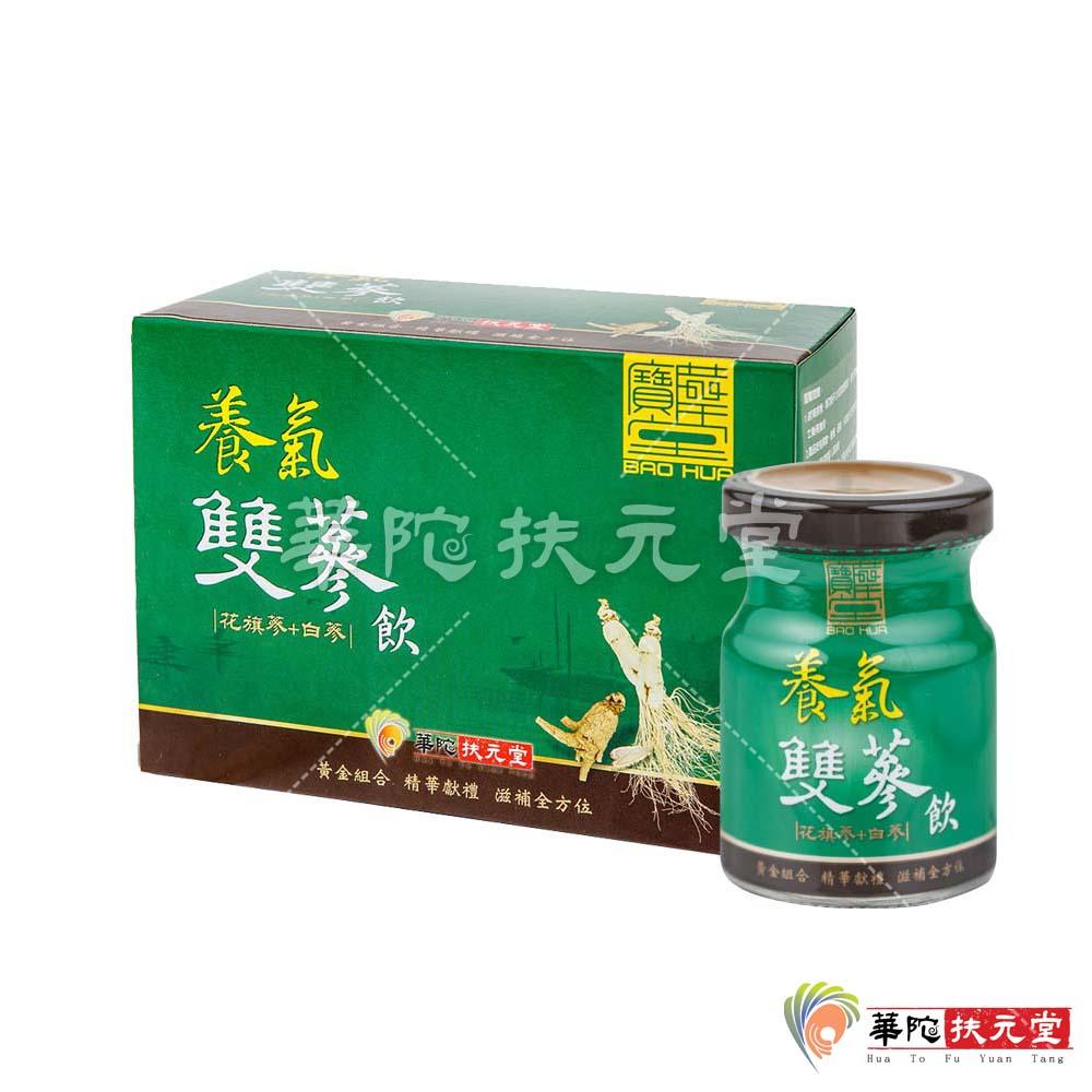 華陀寶華堂-養氣雙蔘飲1盒(6瓶/盒)