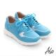 A.S.O 3D超動能 真皮綁帶戶外健走運動鞋 藍色 product thumbnail 1