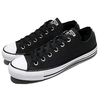 Converse 帆布鞋 CTAS OX 男鞋 女鞋