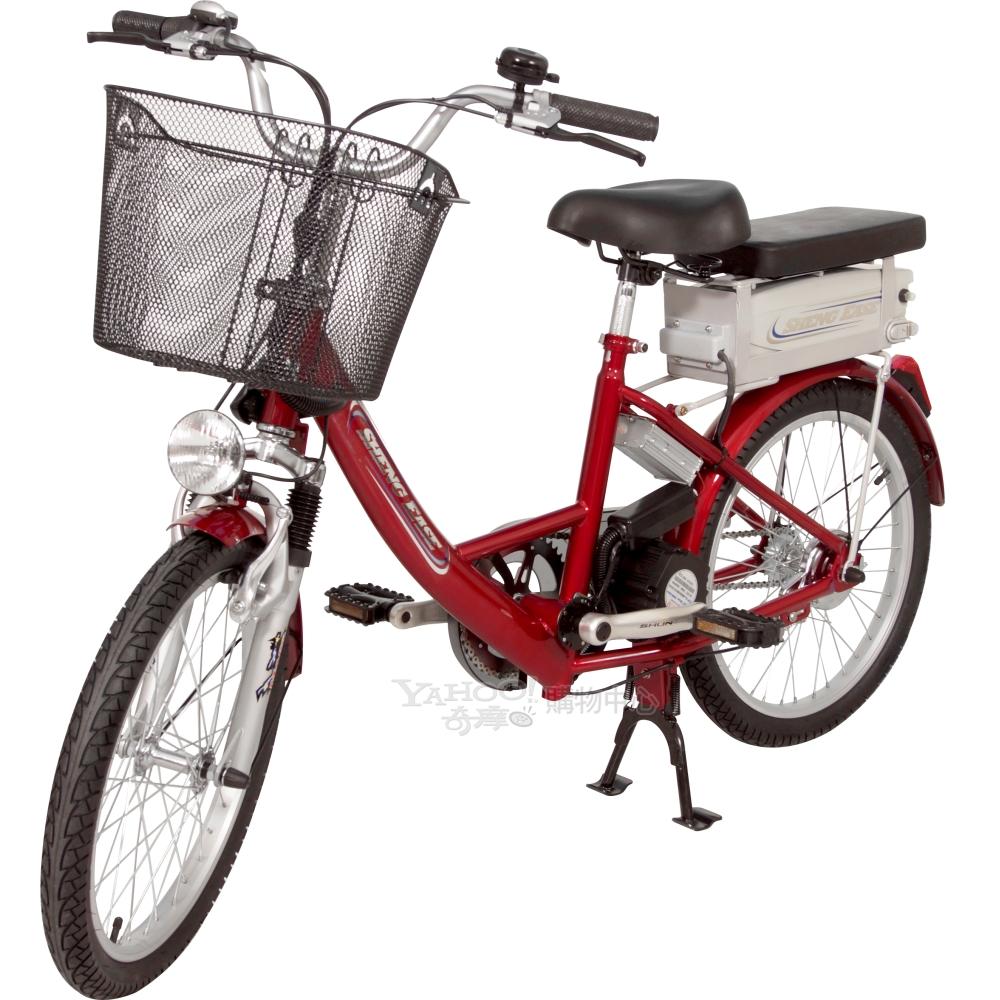 勝一EV20S電動輔助自行車 電動腳踏車