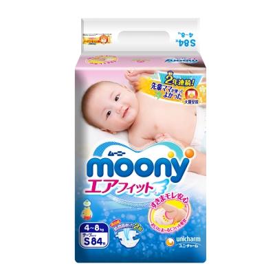 滿意寶寶 Moony日本頂級版紙尿褲(S)(84片x3包/箱)