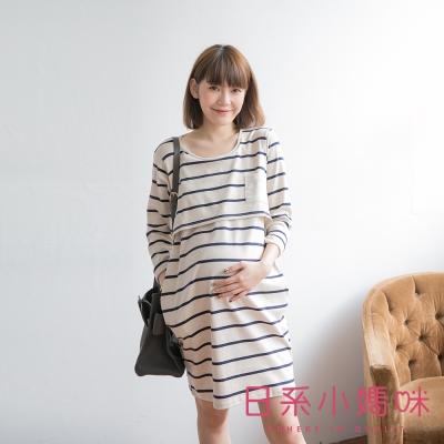 日系小媽咪孕婦裝-韓製哺乳衣~柔軟彈性配色條紋洋裝 (共四色)