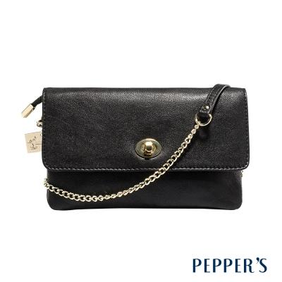 PEPPER`S 羊皮轉鎖小斜背包 - 煙燻黑