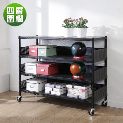 BuyJM加強型黑沖孔板四層置物架附工業輪+3組圍欄120x45x100cm-DIY