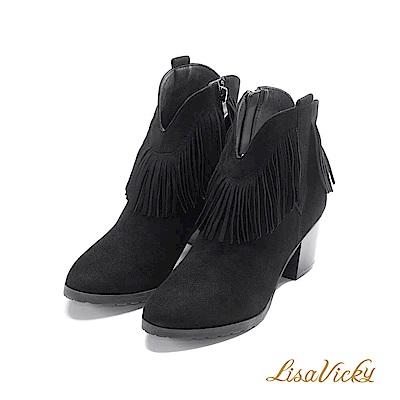 LisaVicky 加州街頭吸睛流蘇粗跟短靴-率性黑