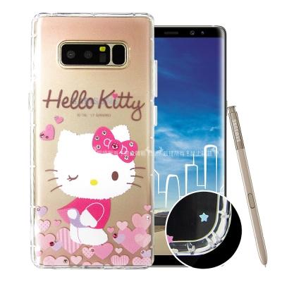 Hello Kitty貓 Samsung Note8 水鑽空壓手機殼(心愛)